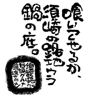 Moji_2